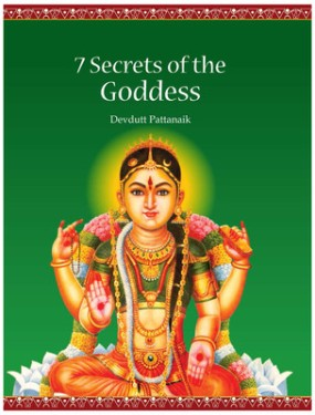 7-secrets-of-the-goddess-400x400-imadz5hkycqgpjgu